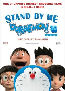 Stand By Me Doraemon 1