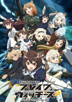 Strike Witches ss3: Road to Berlin